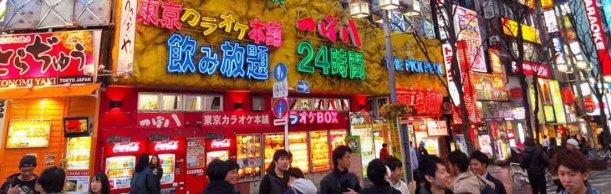 Neon lights, Shinjuku, Tokyo.